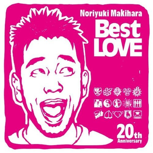 Best LOVE.jpg